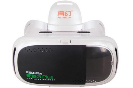 RIEM 3 Plus