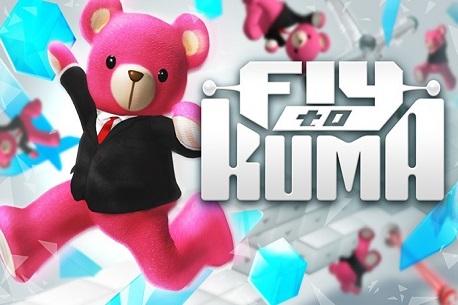 Fly to KUMA