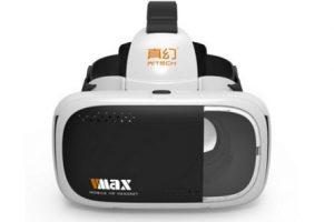RIEM 3 Plus: VMAX