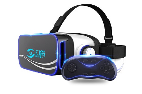 HuanLv Plus (Mobile VR Headset)
