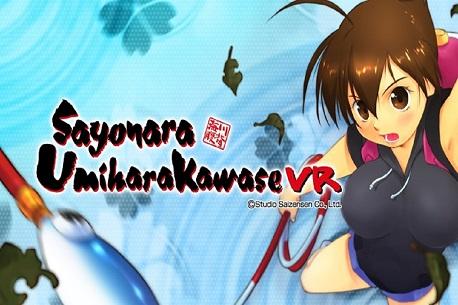 Sayonara Umihara Kawase VR (Gear VR)