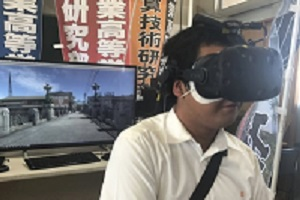 Could Showing Students the Hiroshima Bombing in VR Save the Future?