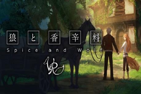 Spice & Wolf VR (Oculus Go)