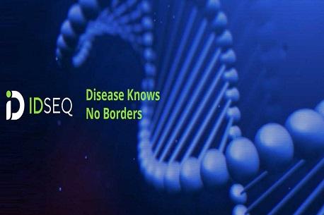 Disease Knows No Borders (Gear VR)