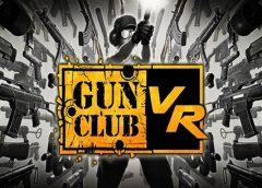 Gun Club VR (Oculus Quest)