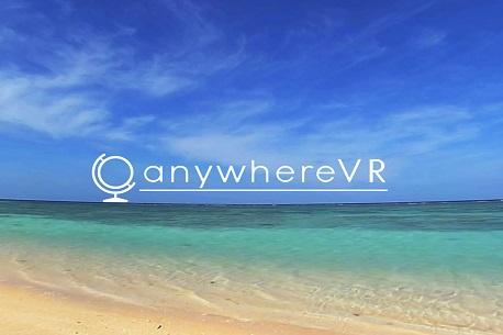 AnywhereVR (PSVR)
