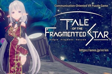 Tale of the Fragmented Star: Single Fragment Version (PSVR)