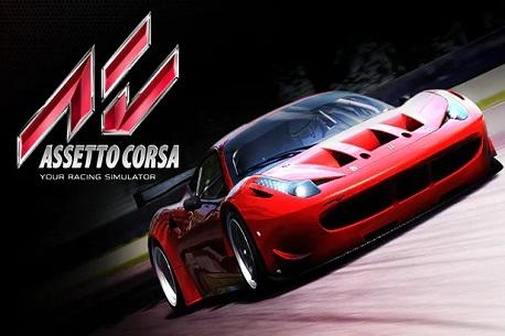 Assetto Corsa (Steam VR)