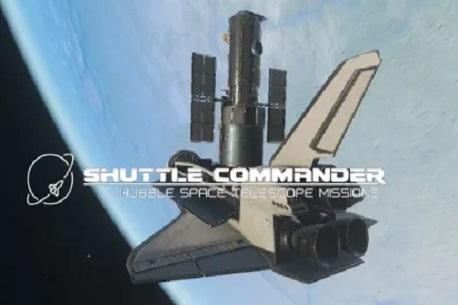Shuttle Commander (PSVR)