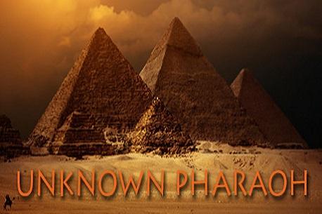 Unknown Pharaoh (Steam VR)