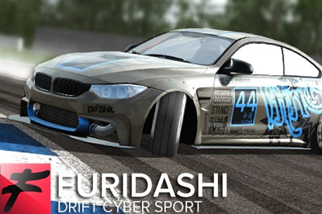 FURIDASHI: Drift Cyber Sport (Steam VR)