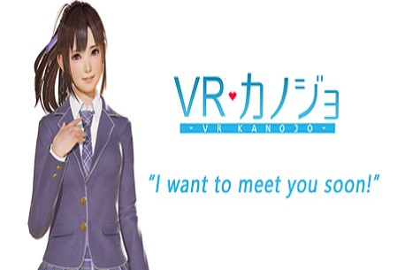 VR Kanojo (Steam VR)