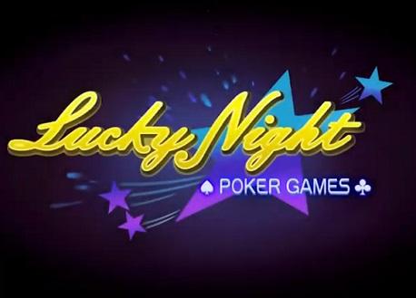 Lucky Night: Poker Games (Steam VR)