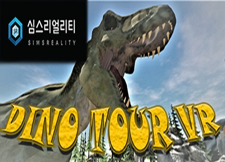 Dino Tour VR (Steam VR)