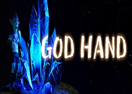 God Hand (Steam VR)
