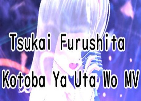 Tsukai Furushita Kotoba Ya Uta Wo MV (Steam VR)