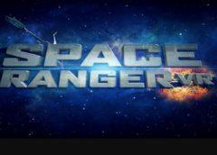 Space Ranger VR (Steam VR)