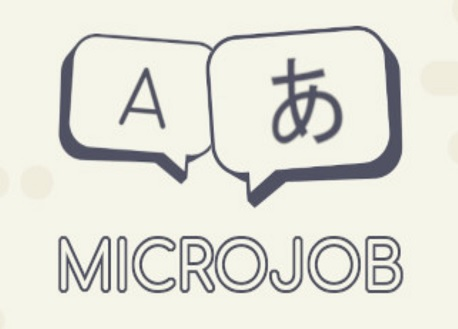 Microjob (Steam VR)
