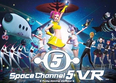 Space Channel 5 VR Kinda Funky News Flash! (Steam VR)