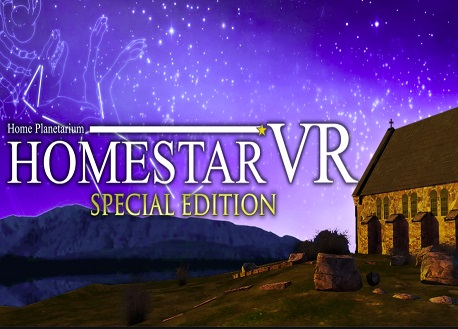 Homestar VR: Special Edition (Oculus Quest)
