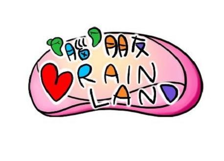 Brainland (Steam VR)