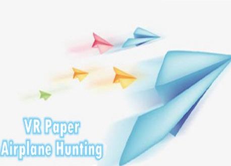 VR Paper Airplane Hunting (Steam VR)