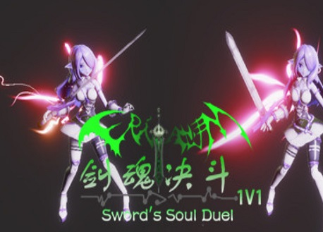 Sword's Soul Duel (Steam VR)