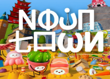 Noun Town: VR Language Learning (Steam VR)